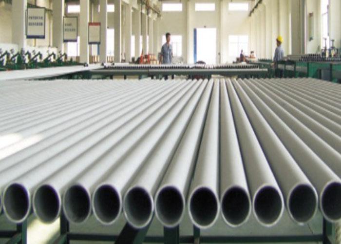 لوله فولادی ضد زنگ ASTM DIN JIS GB