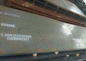 صفحه فولادی 960 با مقاومت بالا